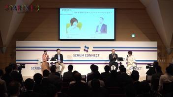 日本を革新するオープンイノベーションとは?空室情報検索「バカン」×AI開発「エクサウィザーズ」~日経STARTUP Xテキスト~