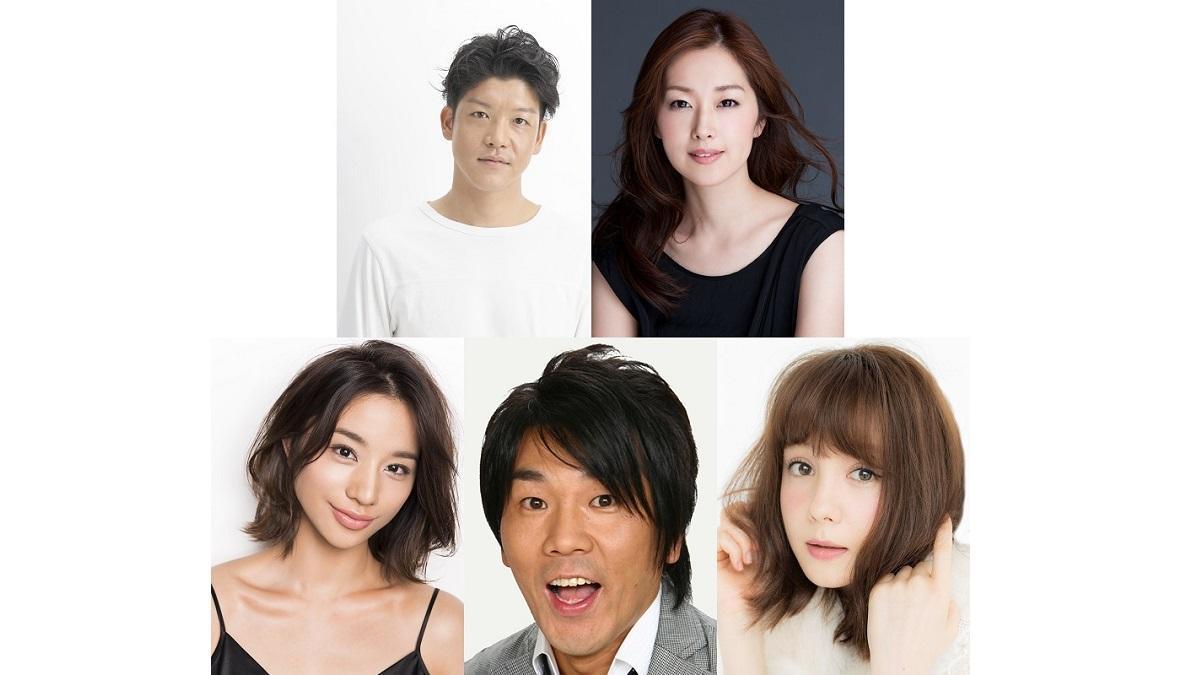 『あなたには帰る家がある』で藤本敏史がドラマ初レギュラーに抜擢