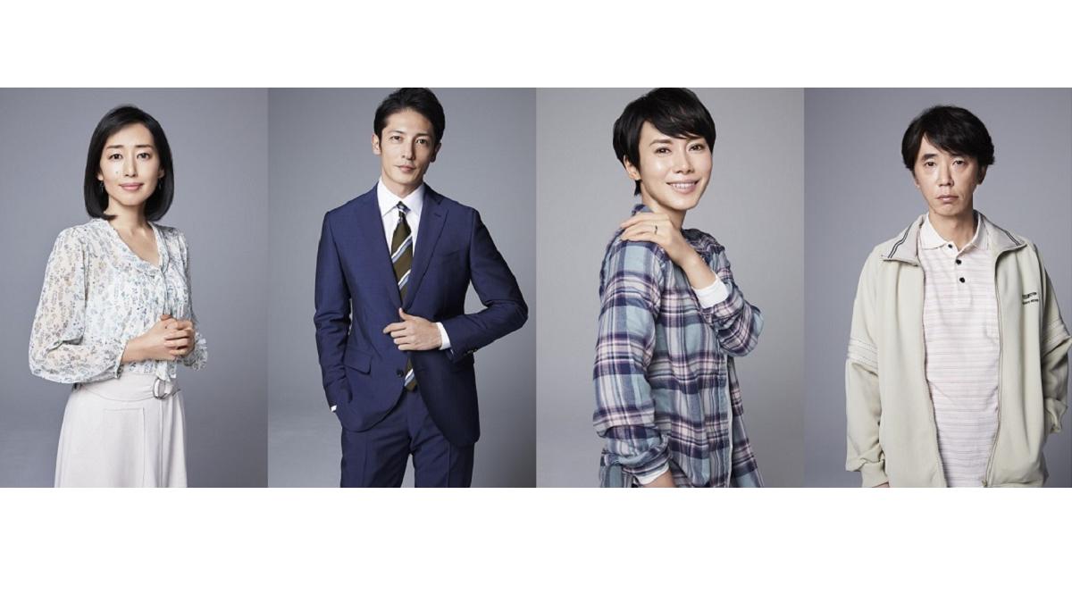 『あなたには帰る家がある』中谷美紀主演でリアルな夫婦像を描く