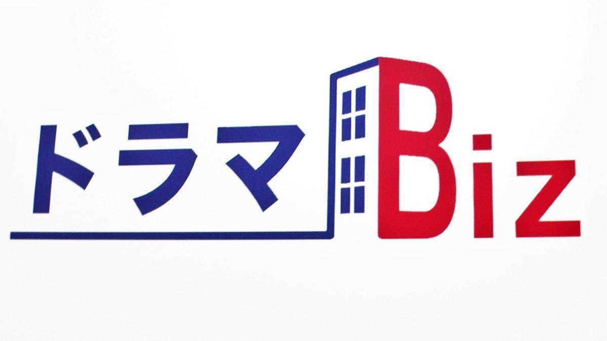 """テレビ東京に""""働く""""をテーマにしたドラマ新枠誕生!"""