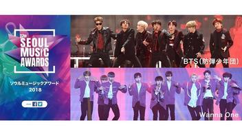 BTS、Wanna Oneらが登場!「ソウルミュージックアワード2018」Paraviで独占配信