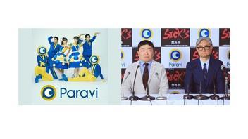 局越えコラボ!「Paravi」CMでTBS×テレビ東京のアナウンサーがダンス披露