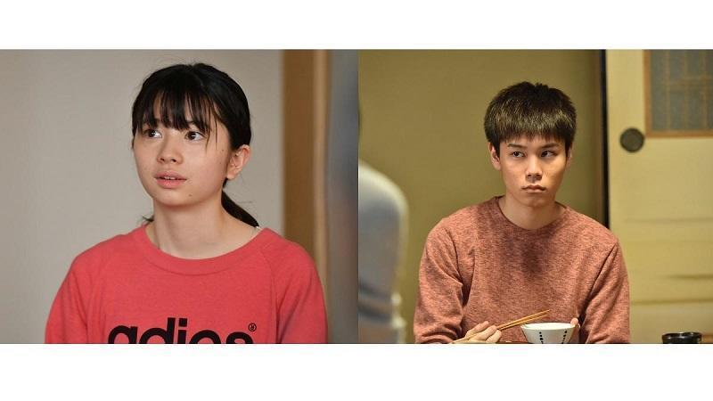桜田ひより、中谷美紀&玉木宏の娘役に「嬉しさと緊張で胸がいっぱい」