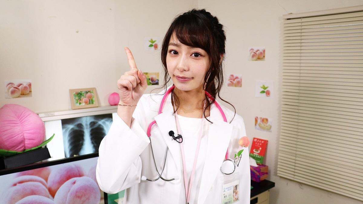 「ピーチ医者」に扮した宇垣美里アナが『SICK'S 恕乃抄』を徹底解剖!
