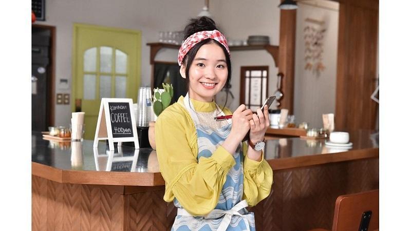 福地桃子『あなたには帰る家がある』でカレーカフェの店員演じる