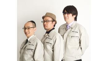 人気ラジオ『東京ポッド許可局』10周年イベントが完全収録で配信決定