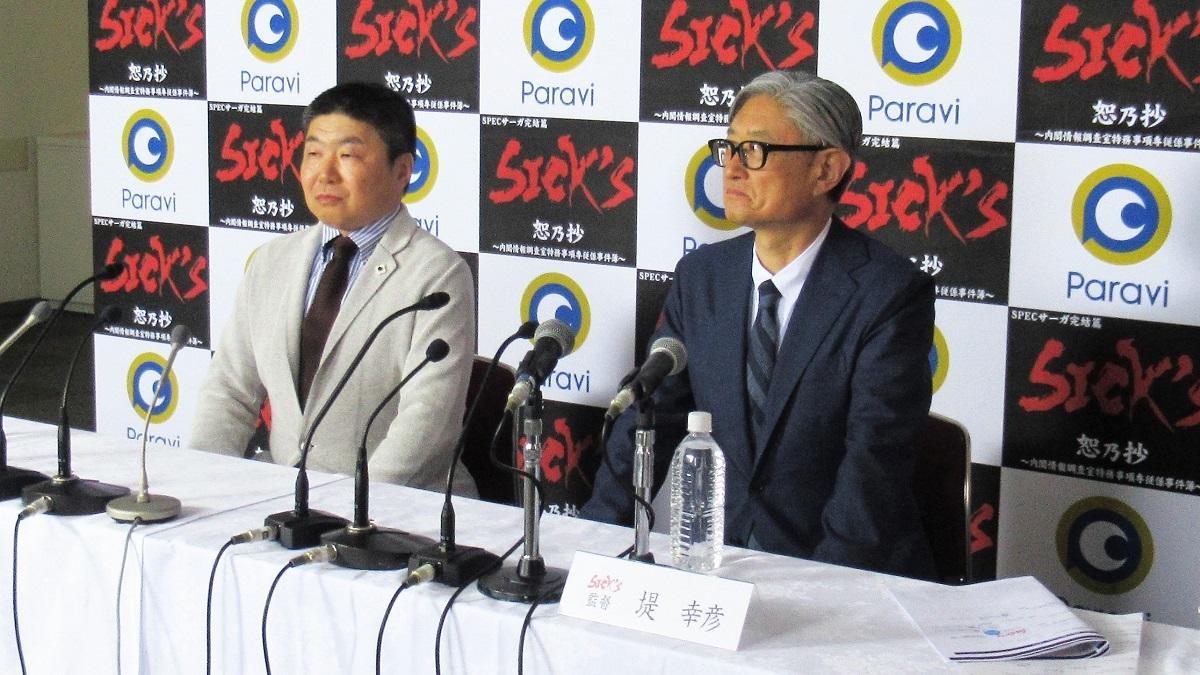 『SICK'S 恕乃抄』堤幸彦監督がドヤ顔芝居?!パラビCM撮影の裏側