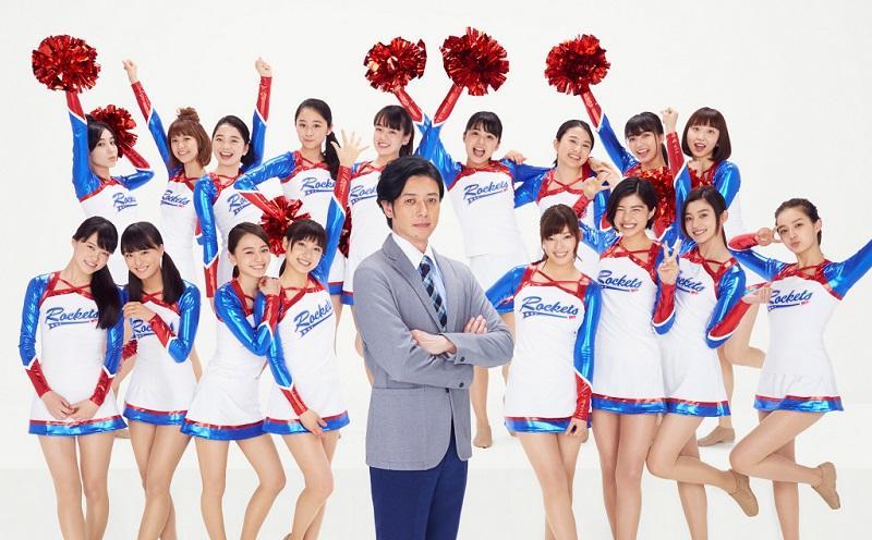 『チア☆ダン』でオダギリジョーが「ダメ教師」役に!追加キャスト発表