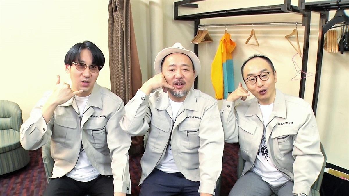 第二芸能界こそ、わが住処!「東京ポッド許可局」の3人のおじさん