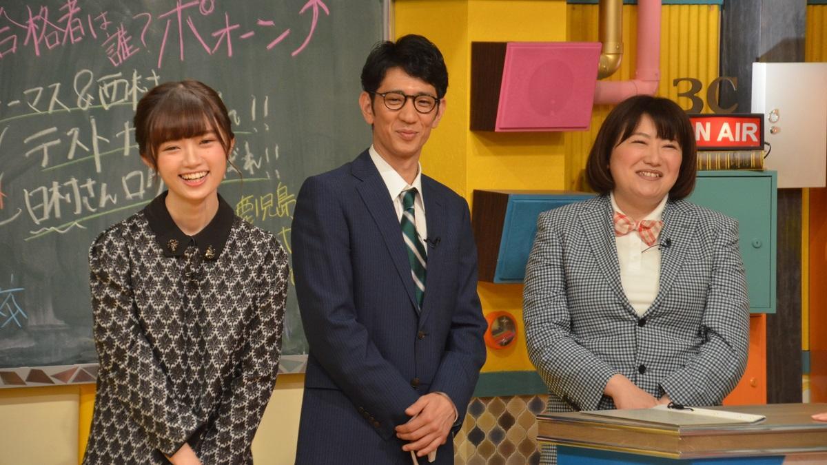 『青春高校3年C組』臨時講師・黒沢(森三中)大暴走の中、新合格者発表!