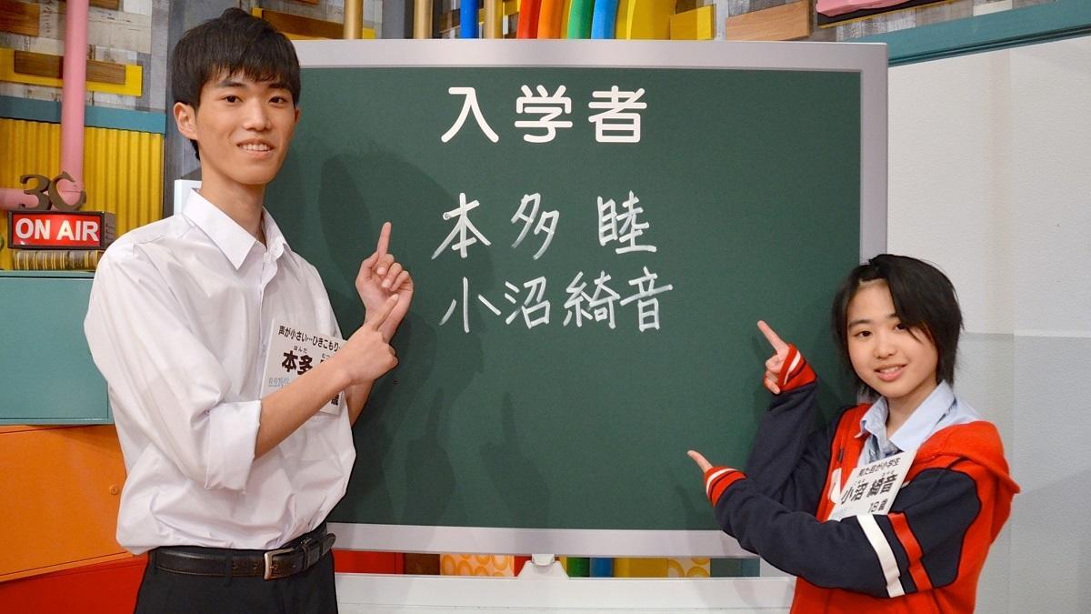 『青春高校3年C組』8週目合格者は笑いのツボを刺激する凸凹コンビ!