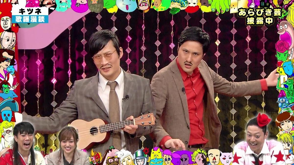 昭和歌謡漫才きつねに東野幸治が『あらびき団』出演を口止め