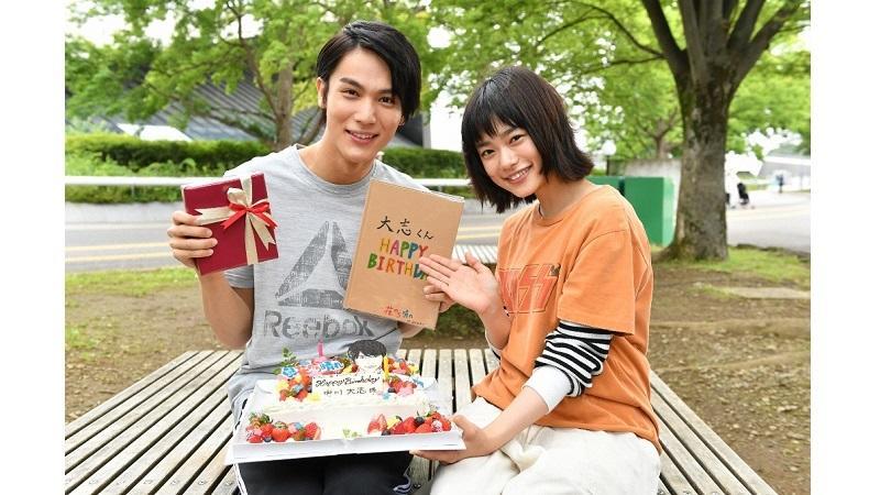 20歳を迎えた中川大志にサプライズ『花のち晴れ』現場に「愛を感じた」