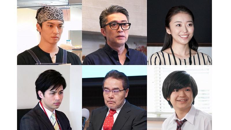 ドラマBiz『ラストチャンス』池田成志、荒井敦史ら追加出演者を発表