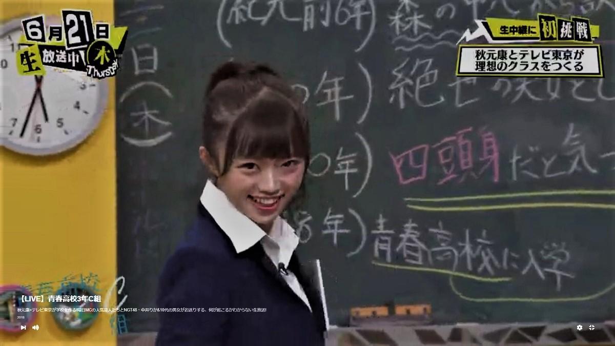 NGT48中井りかがブルゾンちえみ化 バカリズムの無茶ぶりで