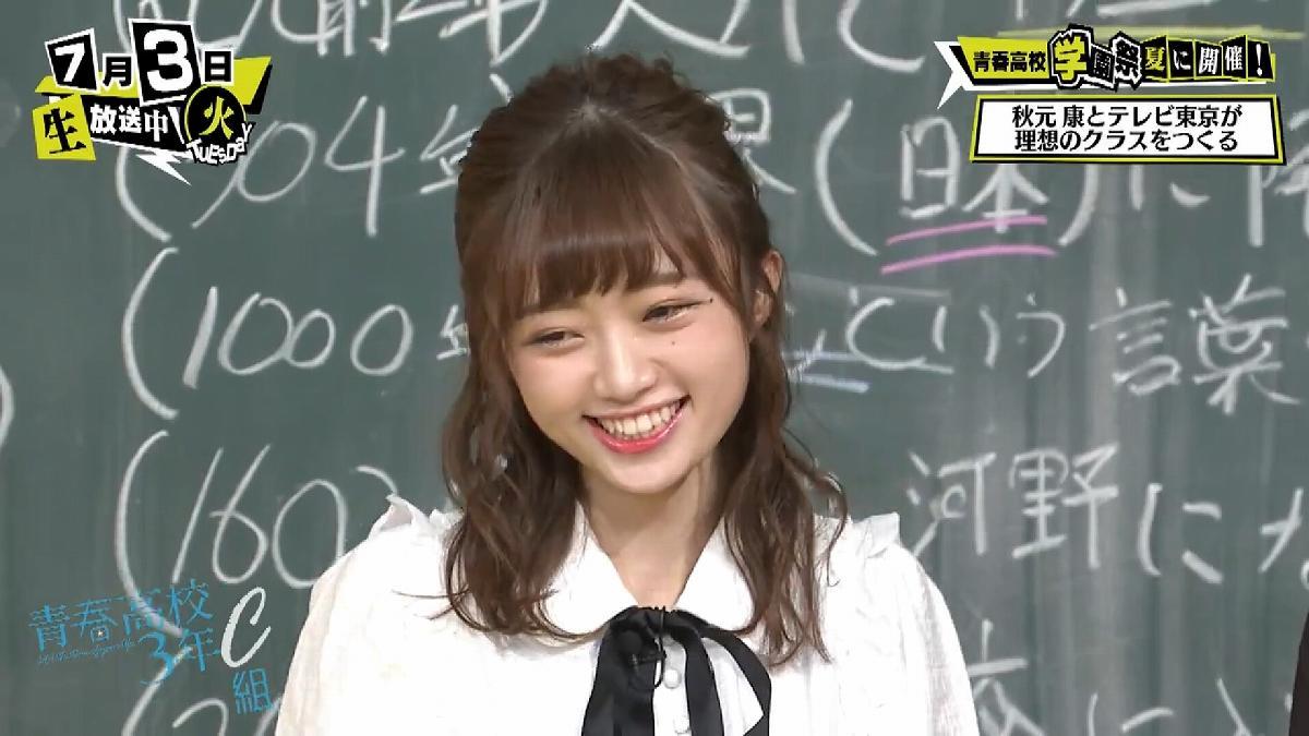 『青春高校3年C組』での恋愛はアリ?ナシ?NGT48中井りかのアドバイスは・・・