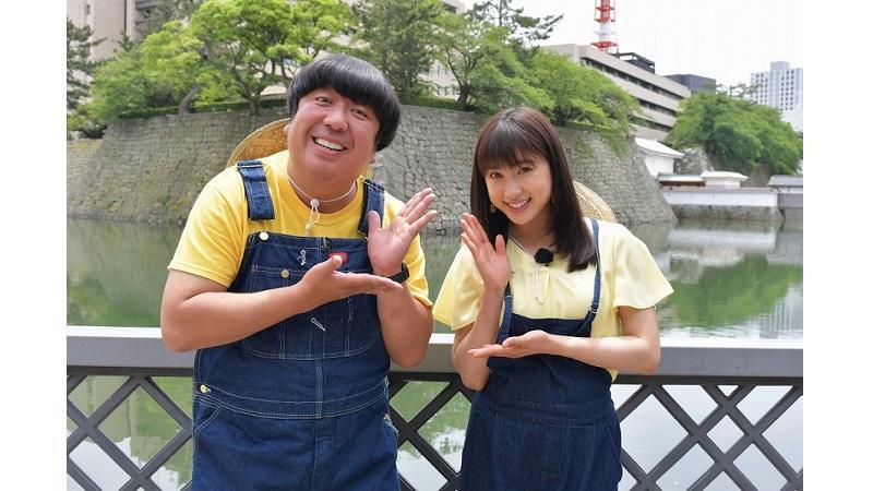 『バナナマンのせっかくグルメ!!』土屋太鳳が福井で全力アポなしロケ