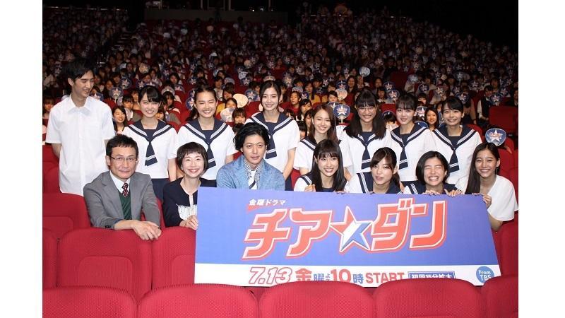 土屋太鳳チームワークは「最高です!」ドラマ『チア☆ダン』舞台挨拶レポート