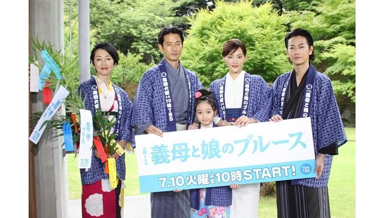 綾瀬はるか主演 TBS新火曜ドラマ『義母と娘のブルース』制作発表レポート