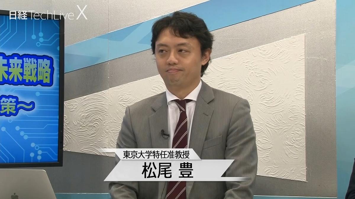 20180706_nikkei13_04.jpg