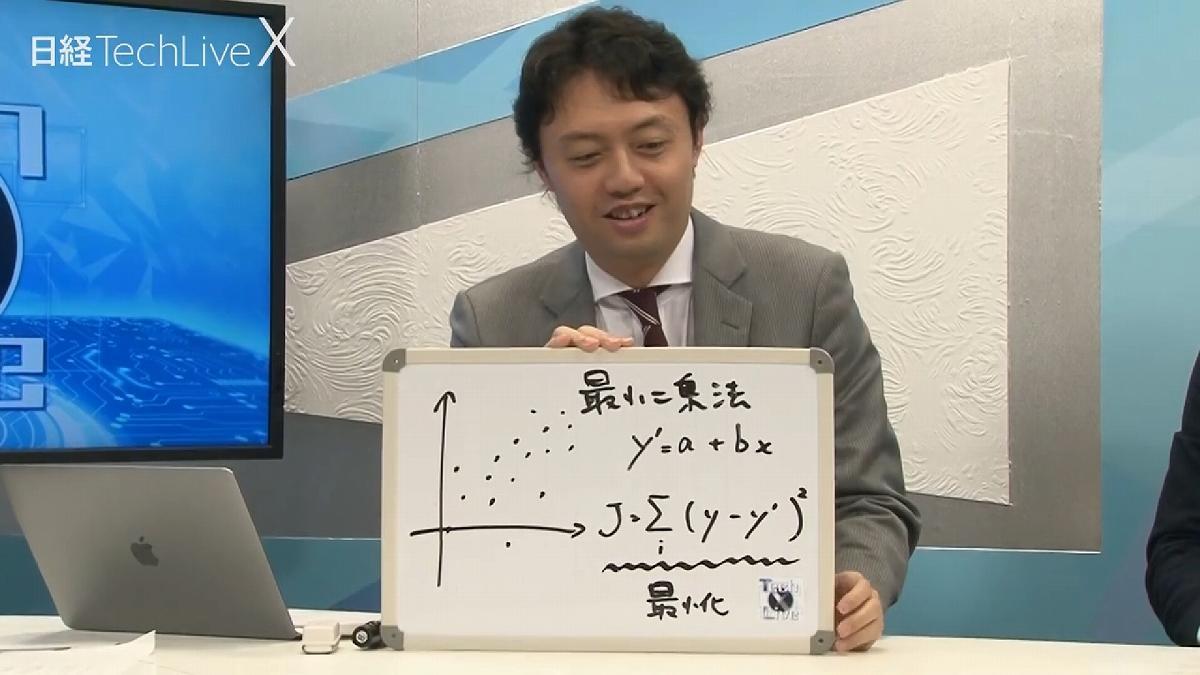 20180706_nikkei13_08.jpg