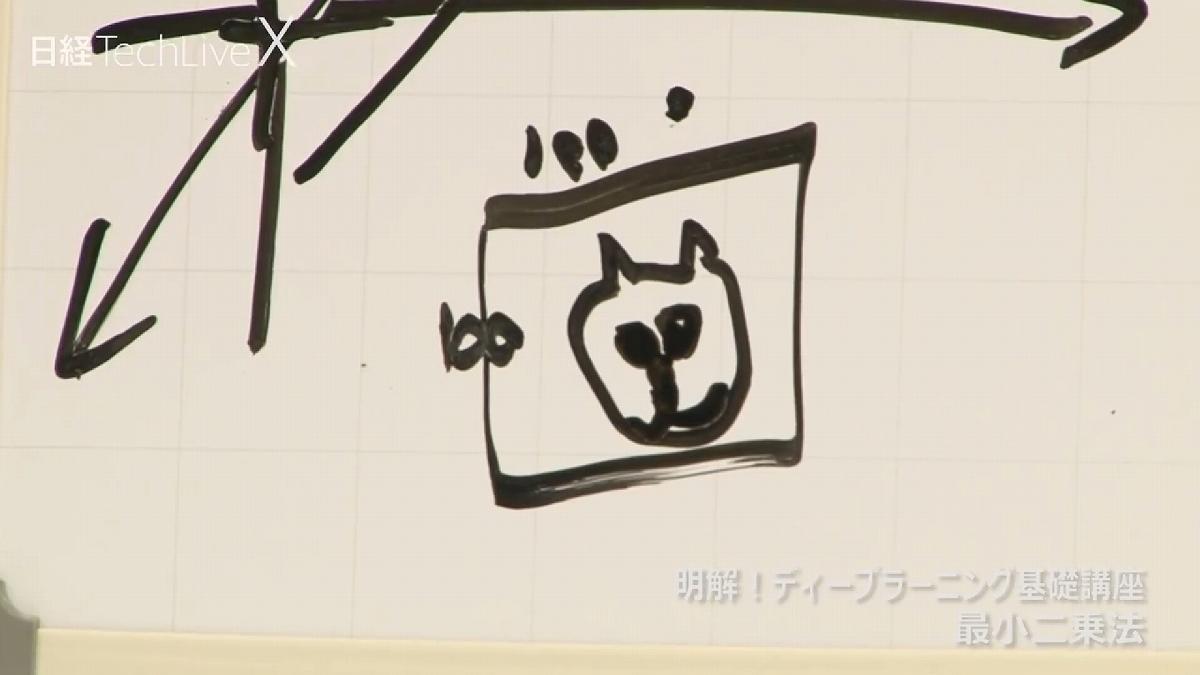 20180706_nikkei13_14.jpg
