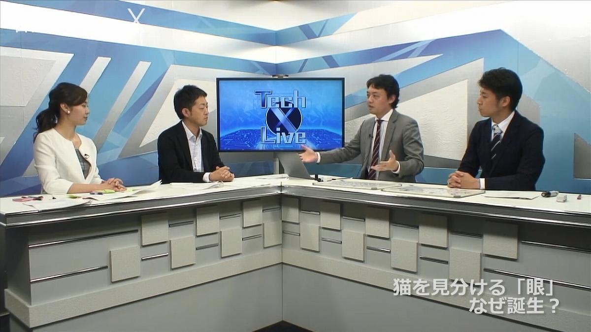20180706_nikkei13_17.jpg