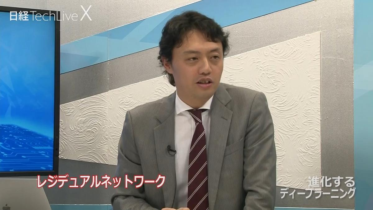 20180706_nikkei13_19.jpg