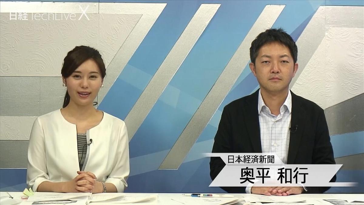20180713_nikkei_03.jpg