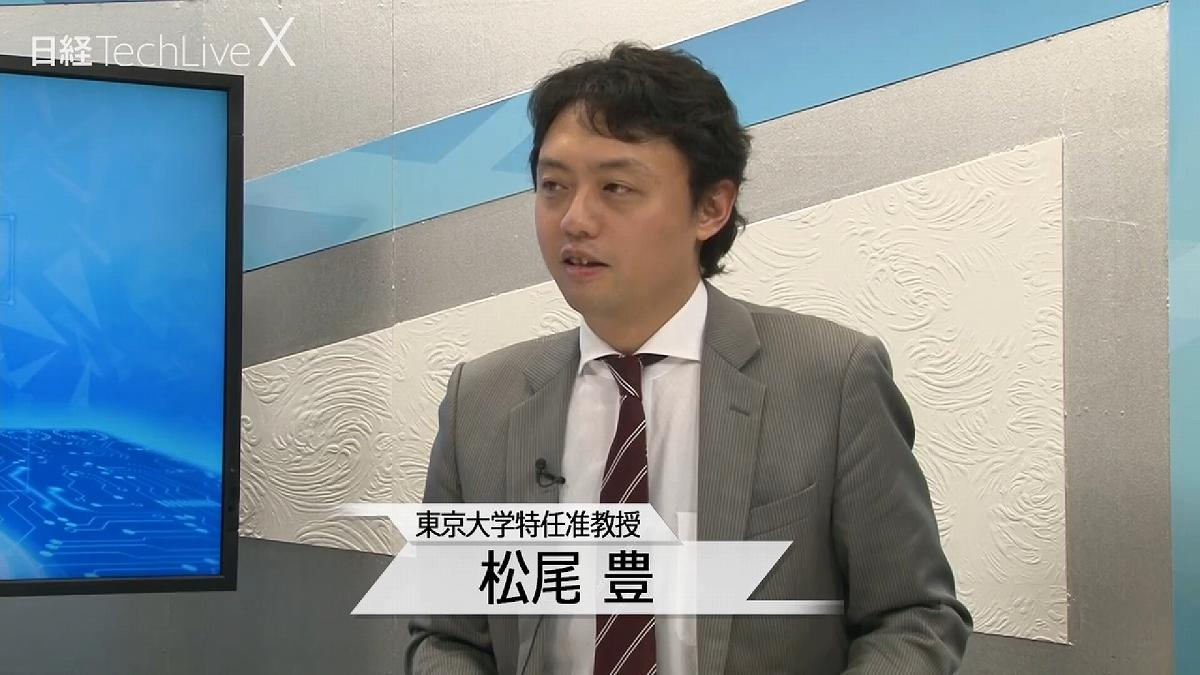 20180713_nikkei_04.jpg