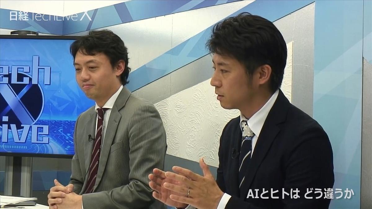 20180713_nikkei_06.jpg