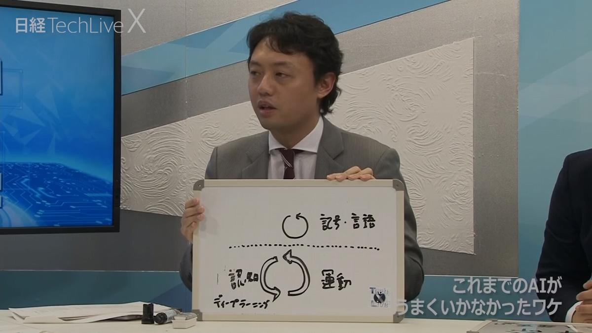 20180713_nikkei_08.jpg