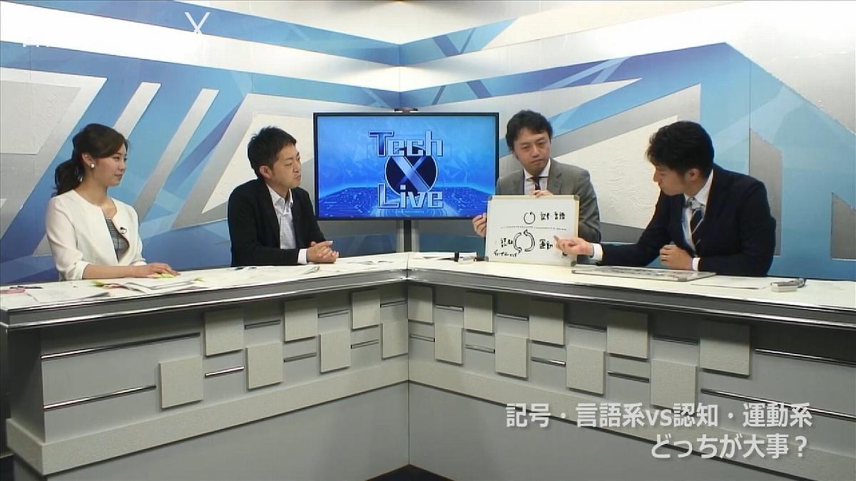 20180713_nikkei_15.jpg
