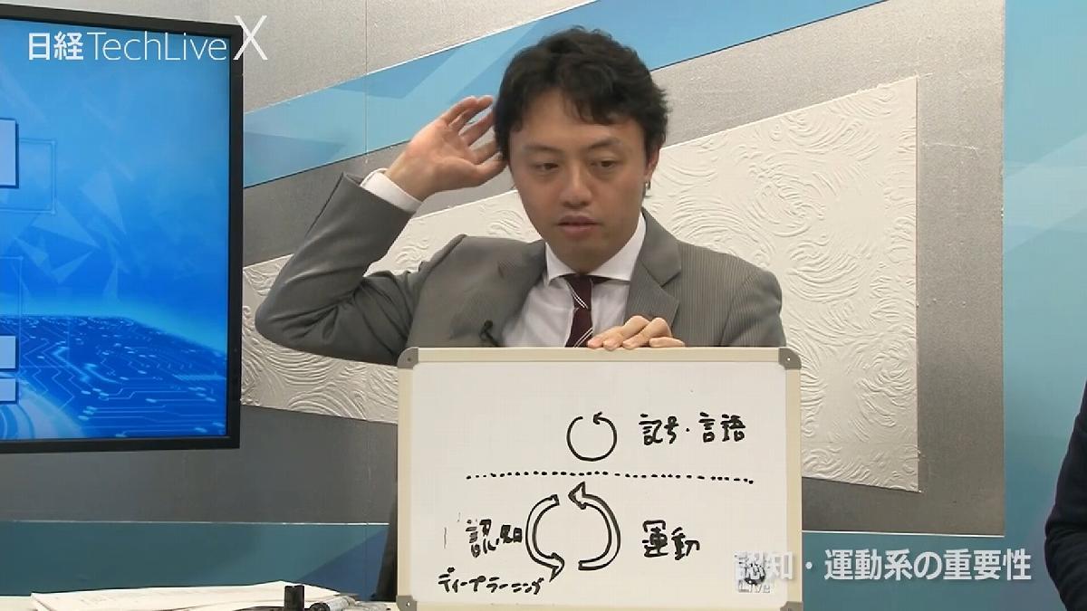 20180713_nikkei_16.jpg