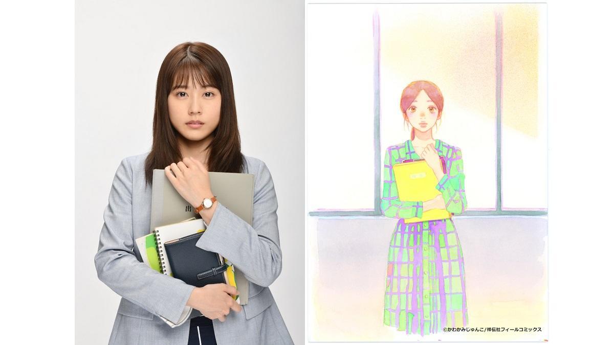 """有村架純『中学聖日記』で初の教師役で""""禁断の恋""""に挑戦"""