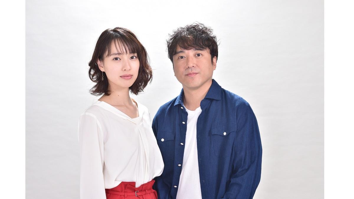 戸田恵梨香、ドラマ『大恋愛~僕を忘れる君と』でムロツヨシと本気の恋