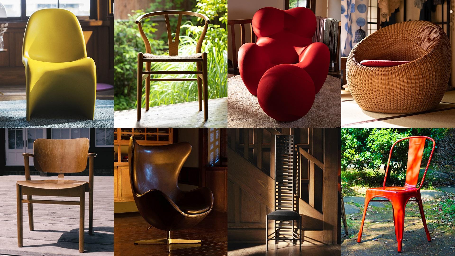 いつかは欲しい!名作椅子の知っておくべき物語(4)