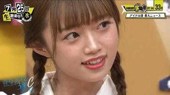 NGT48中井りか『青春高校3年C組』秋元康の提供曲に「嫉妬で狂いそう!」