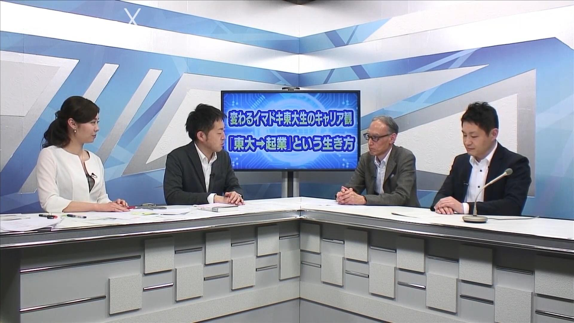 20180801_nikkeitlx04_15.jpg