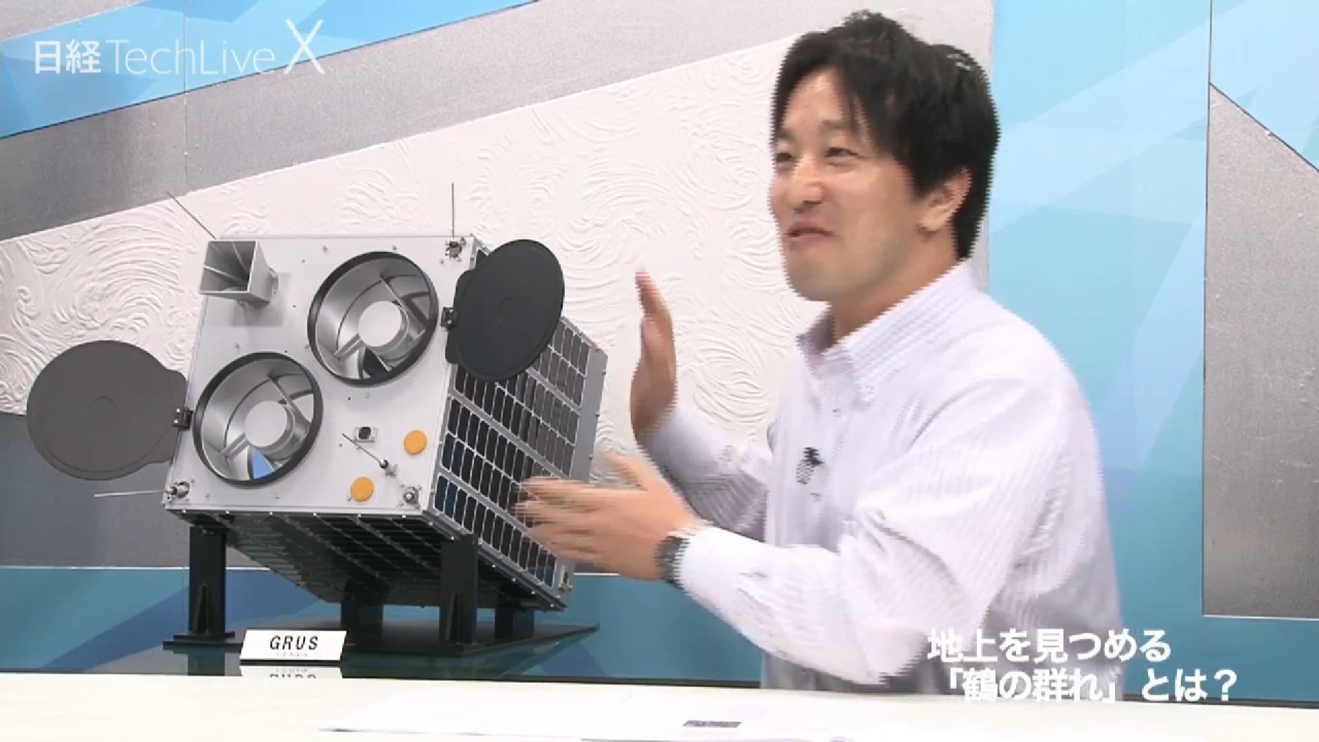 宇宙ビジネスビッグバン!スタートアップが起こす革命とは?(前編):お江戸・日本橋で衛星開発の狙いは?