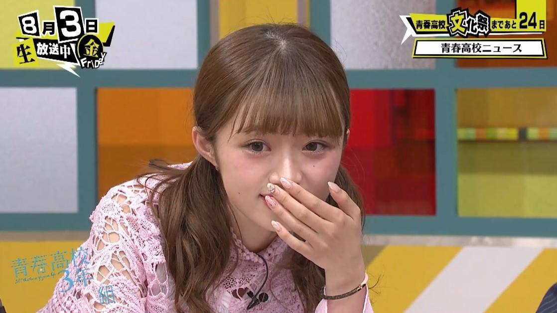 NGT48中井りか、ショックで酸欠!『青春高校3年C組』生徒がヤンジャンのグラビアに
