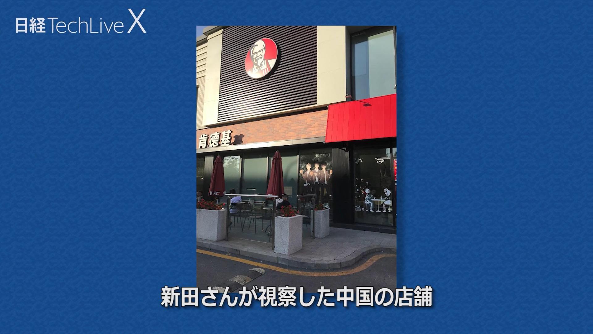 20180808_nikkeitlx05_13.jpg