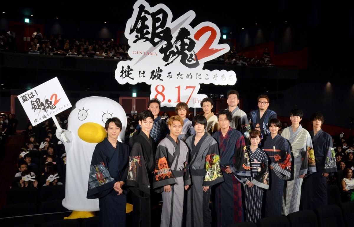 20180810_gintama2kaiken_02.jpg