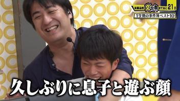 テレ東・佐久間P『青春高校3年C組』番組中にパパの顔見せる