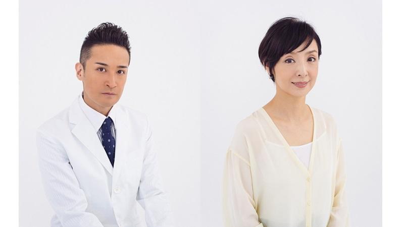 10月ドラマ『大恋愛~僕を忘れる君と』松岡昌宏、草刈民代らが追加キャストに