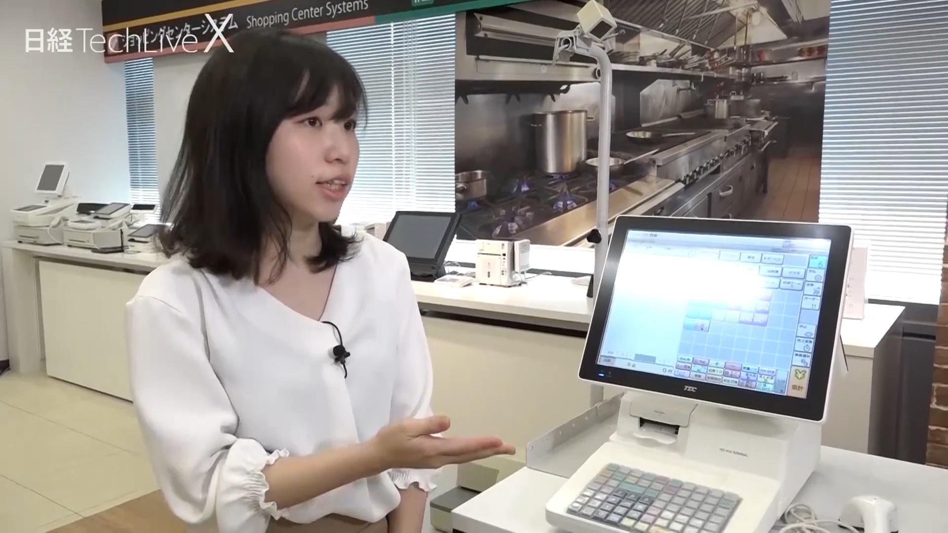 ここまで便利に!飲食・小売業の未来システム~日経TechLiveXテキスト~