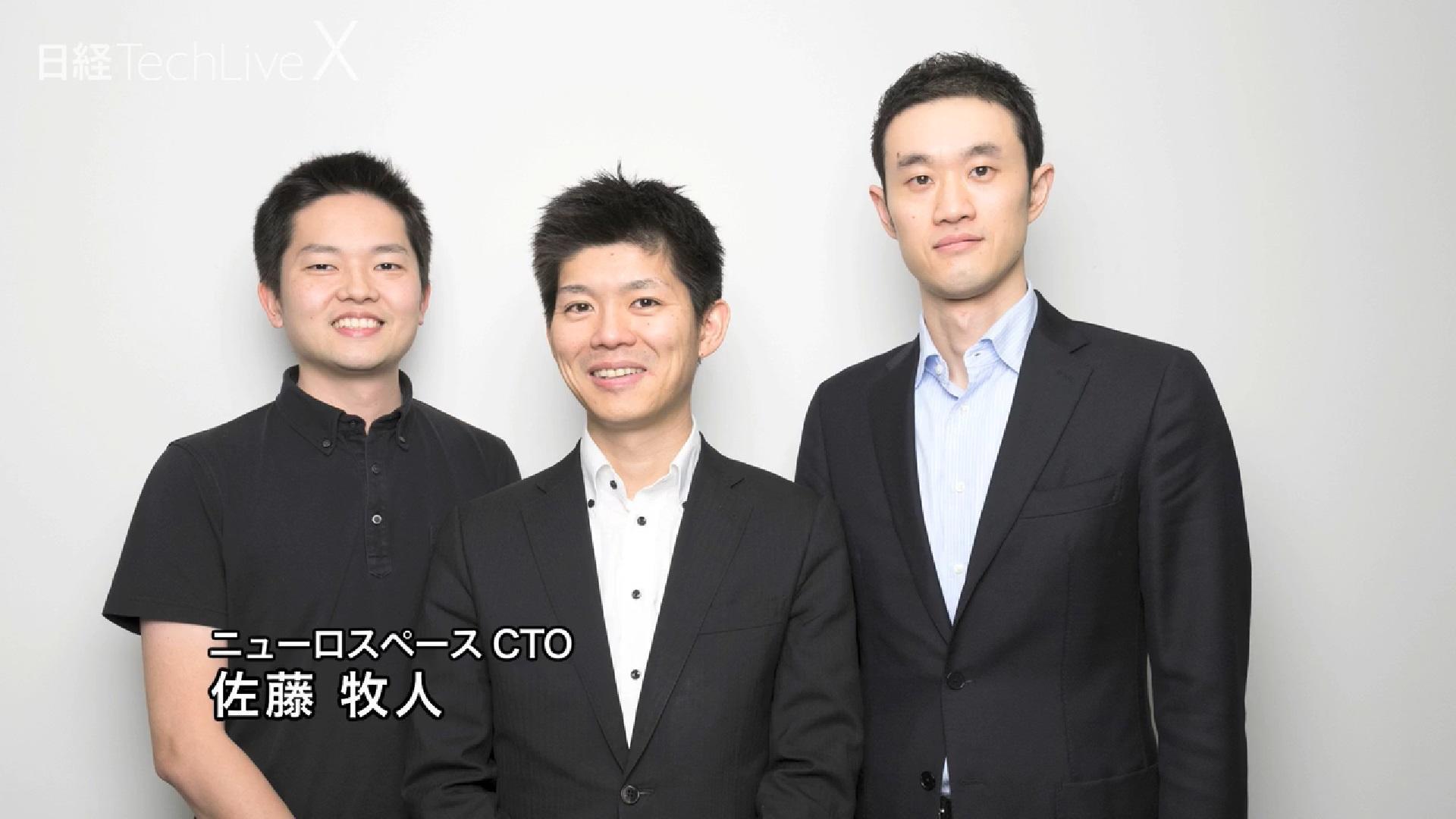20180831_nikkeitlx_09.jpg