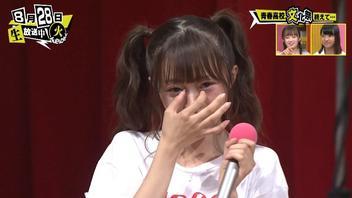 中井りか『青春高校3年C組』文化祭でアイドル部の出し物にマジ泣き