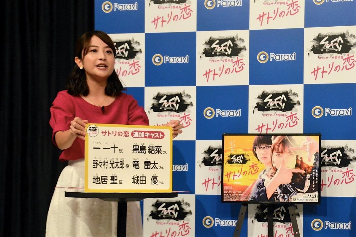 20180910_satorinokoikaiken_04.jpg