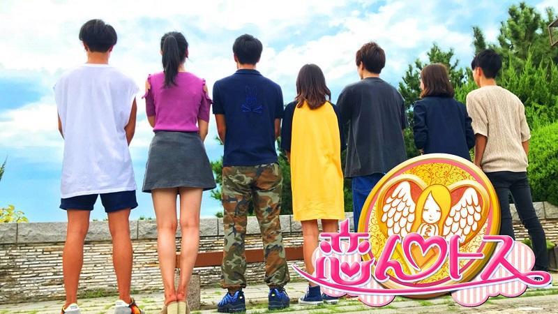 恋愛リアリティショー『恋んトス』新シーズンをパラビで独占配信